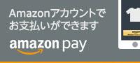 錦屋はAmazon Payに対応しています