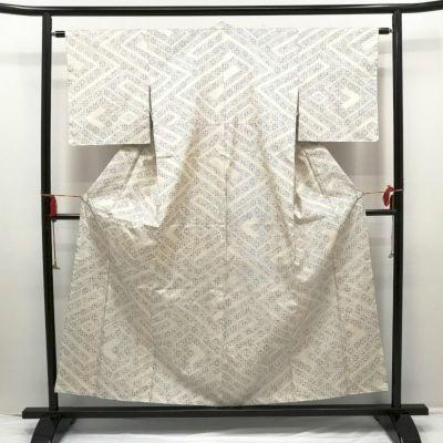 平織紬 正絹 クリーム地に幾何学柄・抽象柄